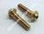 Ducati Left & Right Special Mirror Screws: 848-1198