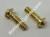 Ducati Left & Right Special Mirror Screws: 748-998